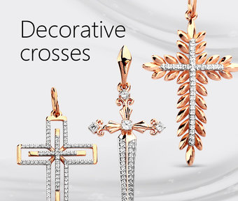 Collection «Decorative crosses»