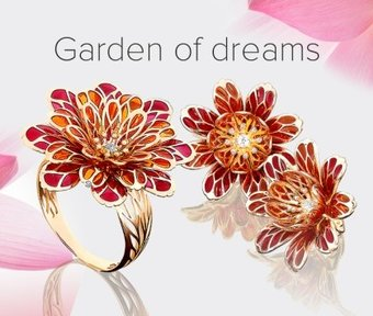 Collection «Grden of dreams»