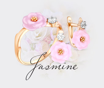Collection «Jasmine»