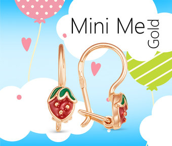Collection «Mini me gold»