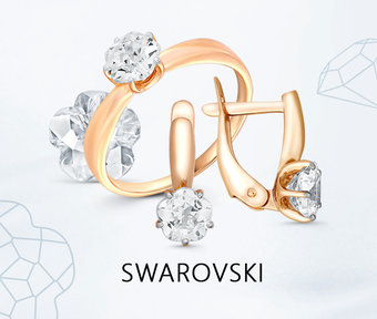 Collection «Swarovski»