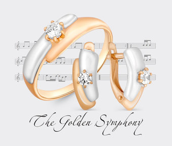 Collection «The golden symphony»